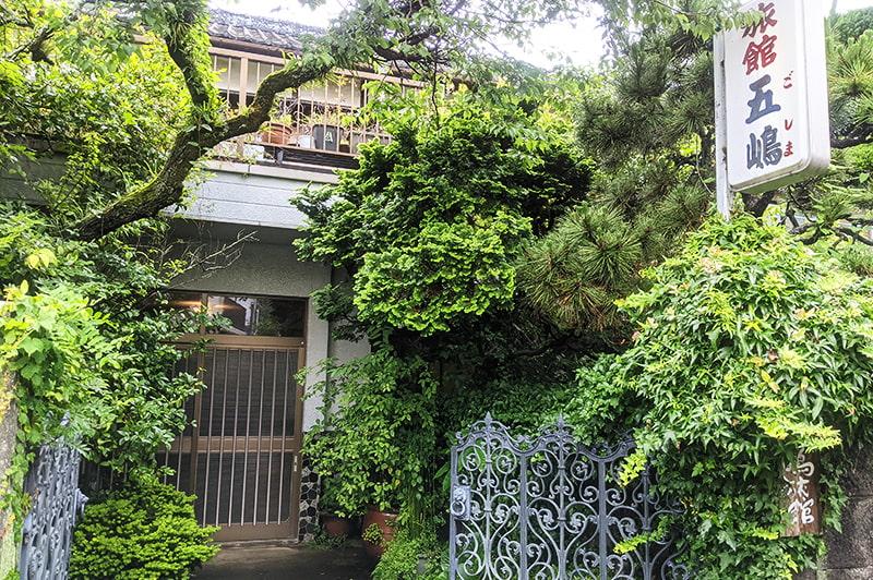 五嶋旅館の外観写真