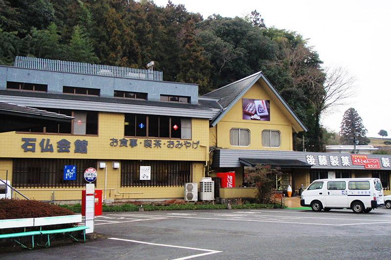 後藤製菓の写真