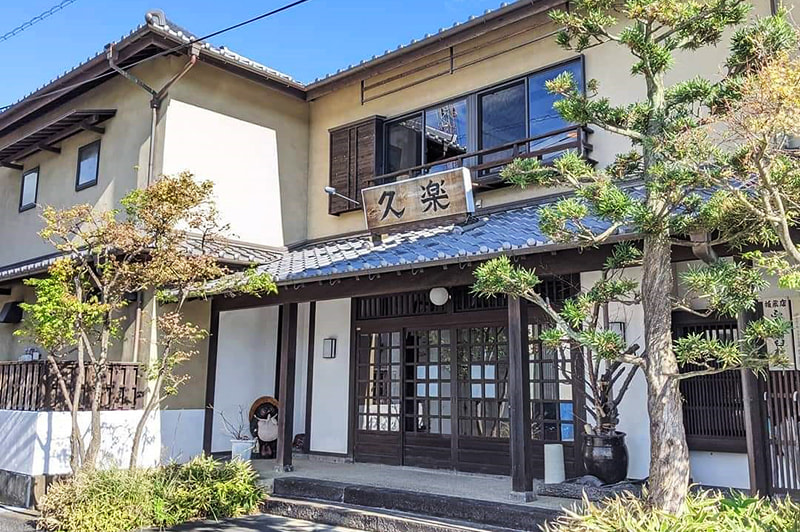 川口屋旅館別亭 久楽の外観写真