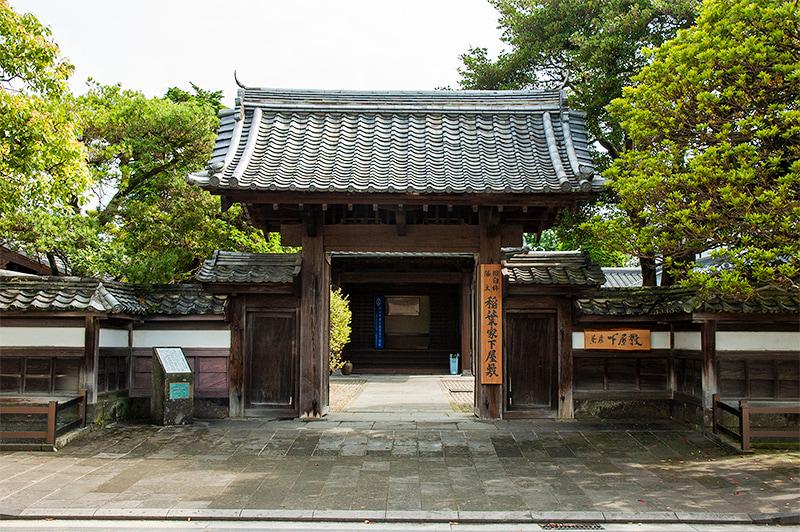 稲葉家下屋敷の外観写真