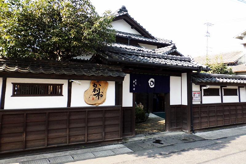 古都の酒家 海鮮 かわ村の外観写真