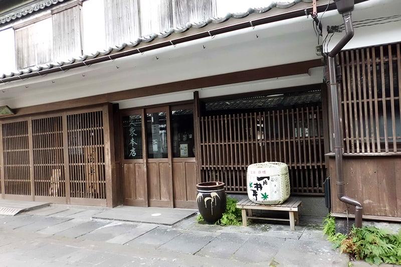 満寿屋(久家本店)の写真