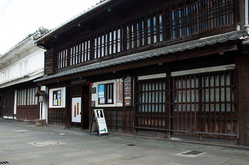 野上弥生子記念館の外観写真