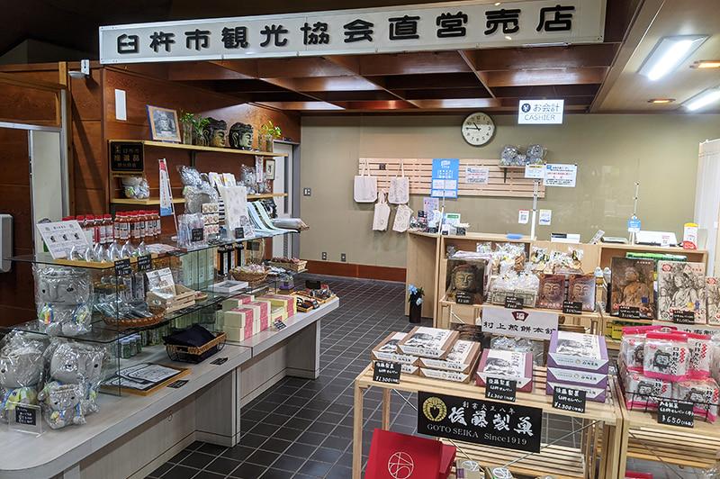 石仏売店の写真