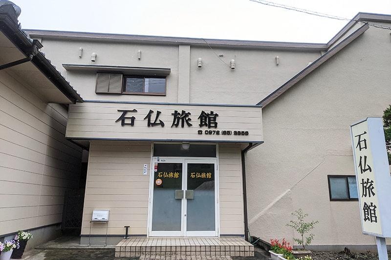 石仏旅館の外観写真