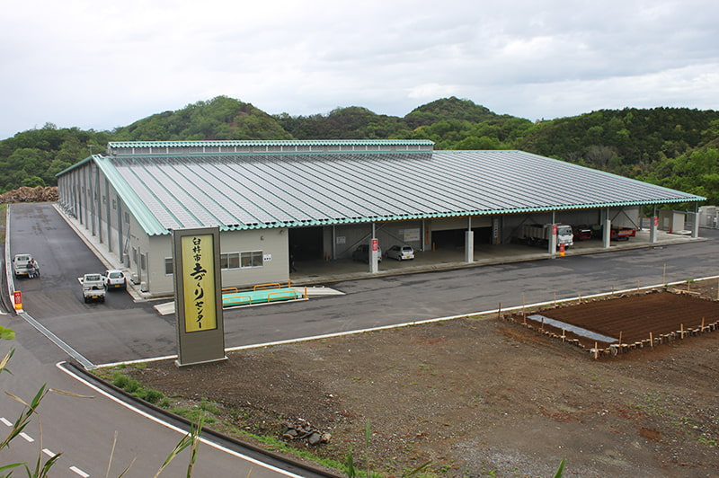 土づくりセンターの外観写真