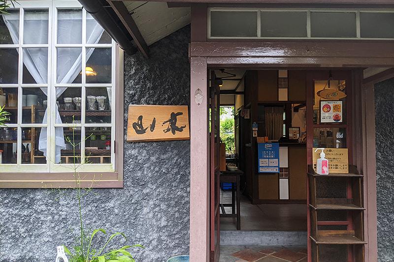 YUMEYA KAIの外観写真